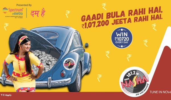 Radio Nasha and Spectrum at Metro Present 'Car Mein Cash'
